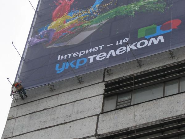 Монтаж баннеров, брандмауэров