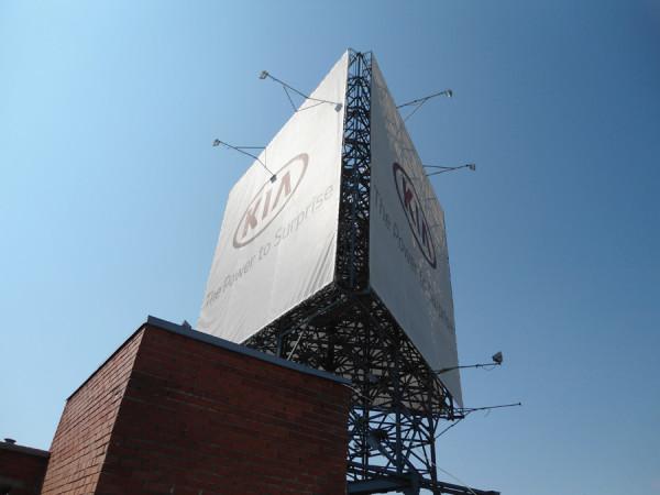 Крышная конструкция KIA