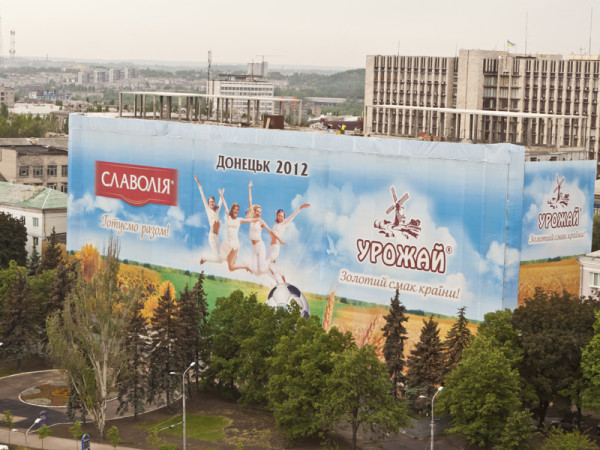 Монтаж баннера Славолия
