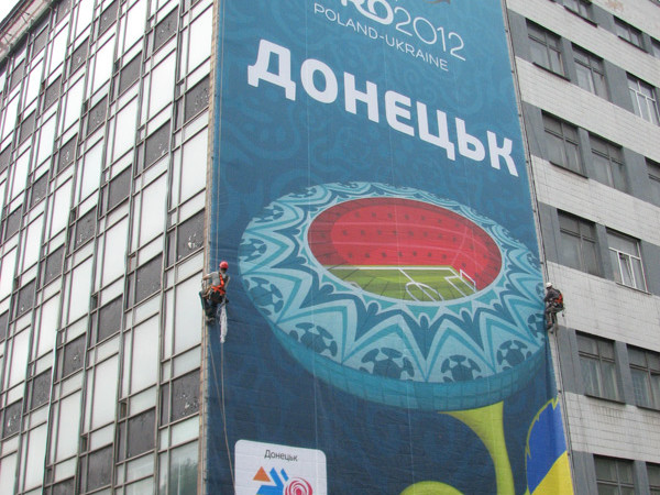 Монтаж брандмауэра EURO 2012