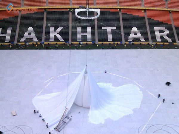 Празднование 75-летия ФК «Шахтер»