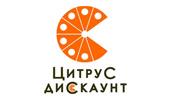 logo_citrus