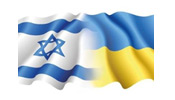 logo_israel